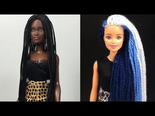 😘10 Удивительные волосы куклы Барби 👸 Прическа Барби 😘Трансформация цвета волос Барби👸