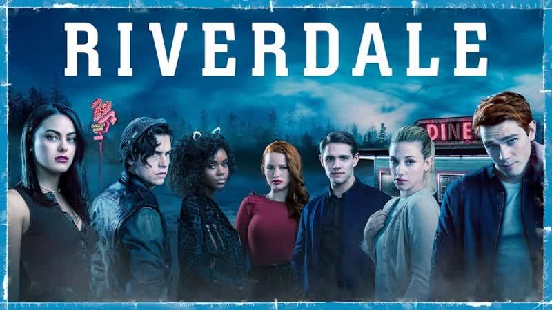 Ривердэйл 3 сезон 1 - 2 - 3 - 4 - 5 - 6 - 7 - 8 - 9 серия