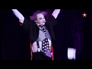 Легенды цирка. Эфир 05.05