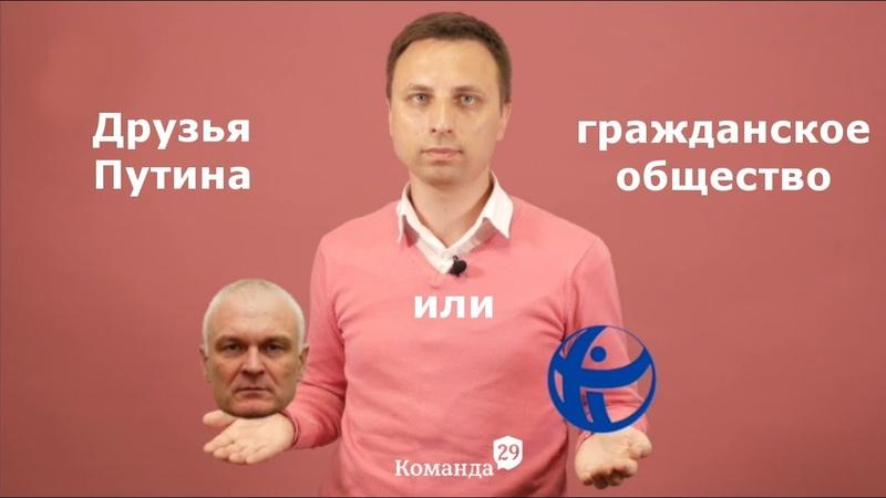 23 августа в городском суде Петербурга будет заседание Юрист Команды 29 Макс Оленичев рассказывает почему это очень важный с