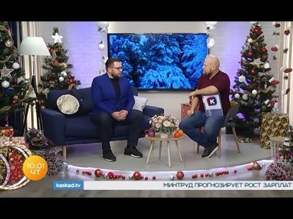 Вне Игры, Денис Шумилин, спортивная борьба, 2019, kaskad.tv