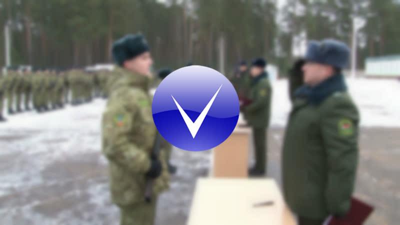 Присяга в Полоцком пограничном отряде