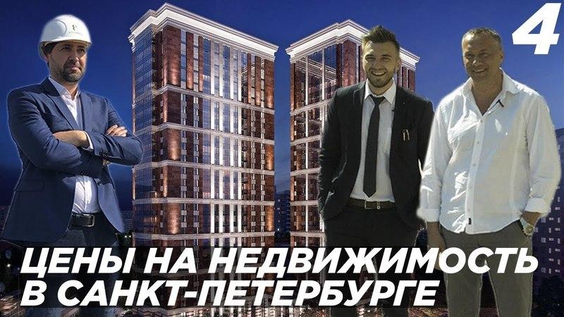 Строительная компания Bau City, ЖК BauHaus