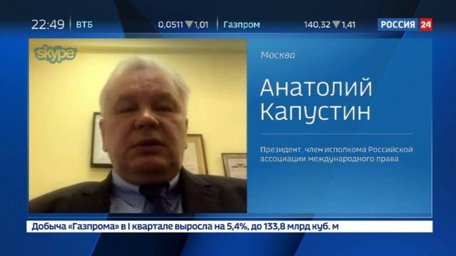 Новости на Россия 24 • Правительство Чехии выдало США Евгения Никулина