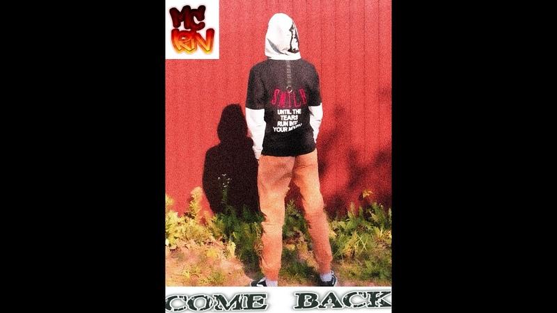 MC KIV - Come Back   Премьера!