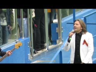 Премьера песни Дмитрия Маликова на стадионе