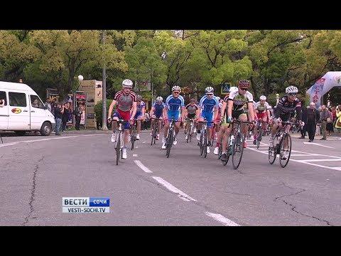 Сегодня стартовала велогонка «Гран-при Сочи»