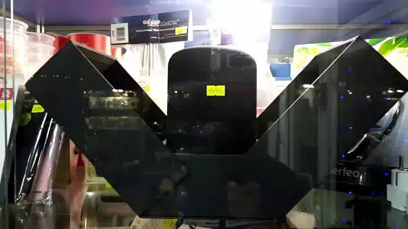 Поступление товара в магазин ОНЛАЙН (CD, MP3, DVD)
