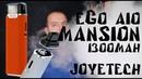 EGo AIO Mansion kit 1300mah by Joyetech Обзор