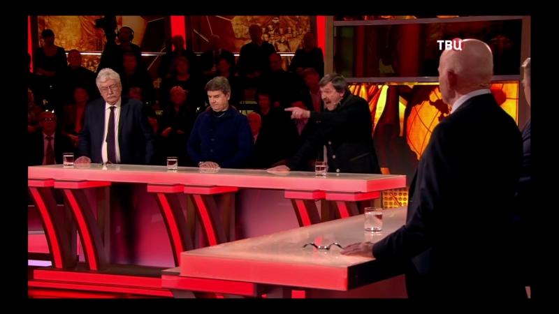 Декоммунизация - от Восточной Европы и Прибалтики до Украины. Красный проект. Выпуск от 13 апреля 2018 года.