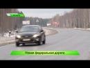 Первый городской канал в Кирове - Город выпуск 16.03.2018