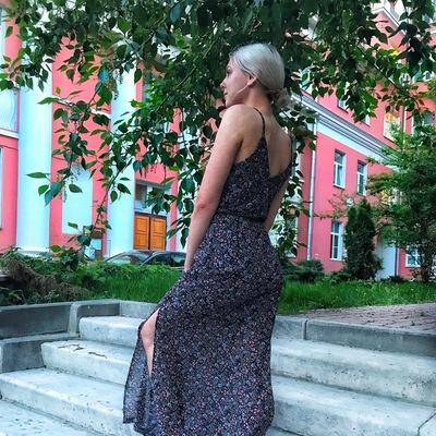 Юлия Вахрушина