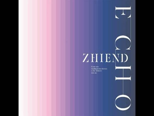 ZHIEND - Vanishing Day (Japanese)