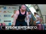 Кубок Вятского в Ярославле: о победителях, участниках, шоу и зрителях