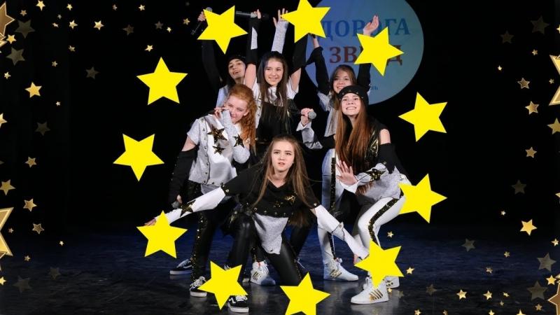 Хорошие Челнинские Девочки Не дано Hi Fi Cover • Россия 2018