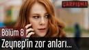 Çarpışma 8. Bölüm - Zeynepin Zor Anları...