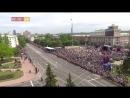 9 мая Парад Победы и Бессмертный полк г Донецк ДНР