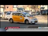 В Латвии появилось Яндекс такси. Привет Россия!