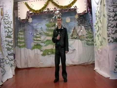 Горячкин Евгений - 19 лет.