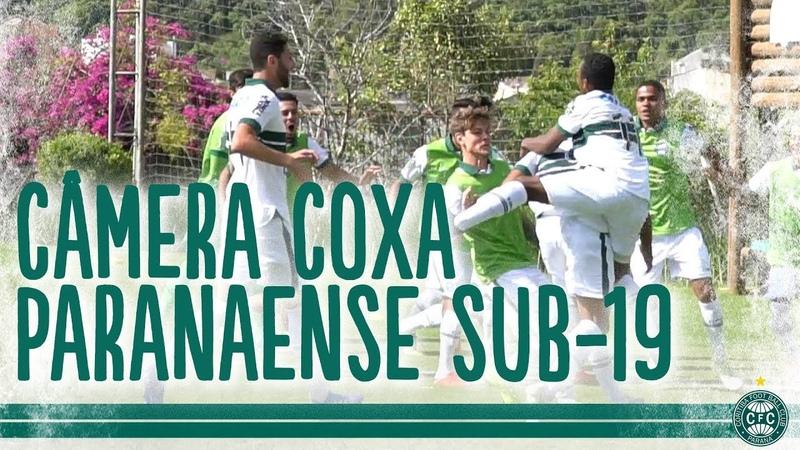 Câmera Coxa - Final Paranaense Sub-19