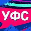 Український Форпост Спорту | Новини