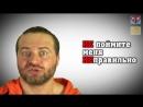 МАНИПУЛЯЦИИ ЛЮДЬМИ ЧТО НЕЛЬЗЯ-МОЖНО ГОВОРИТЬ! [HD, 720p]