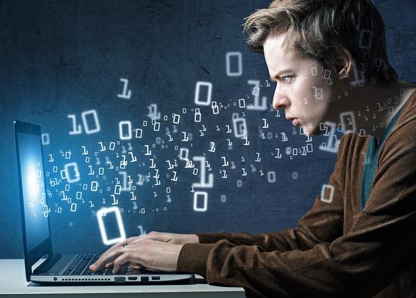 Знакомства программисты
