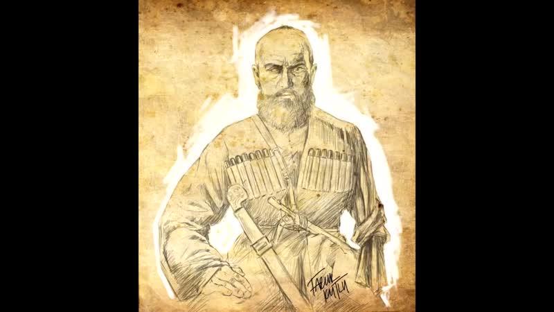 Байсангур Беноевский герой чеченского народа и Кавказа наиб Имама Шамиля