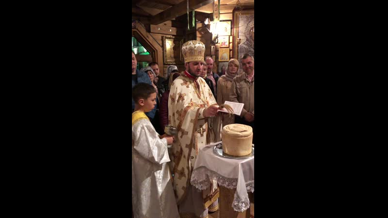 Благословение и освящение Артоса 28 04 19г