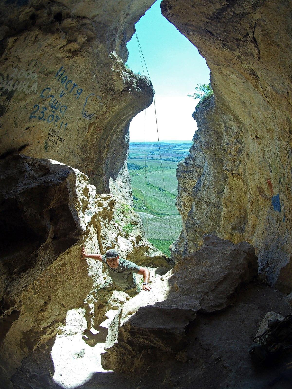 Подъём в Змеиную пещеру
