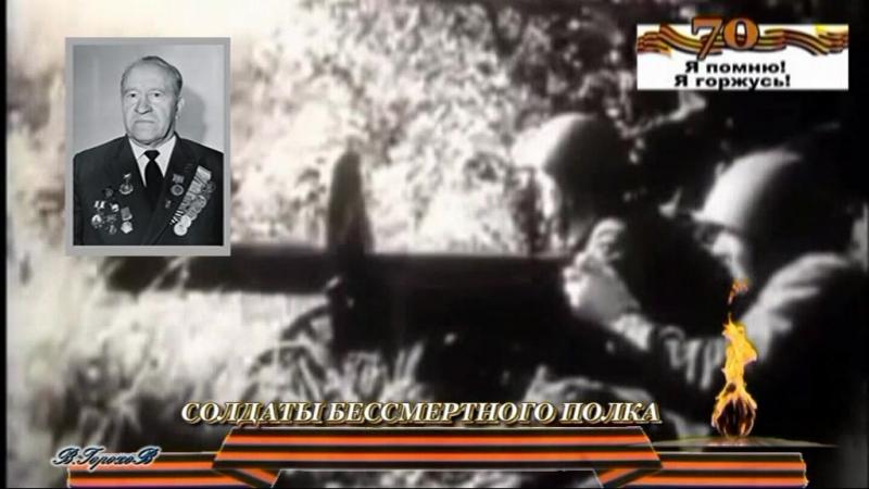 Мой фильм БЕССМЕРТНЫЙ ПОЛК. ок