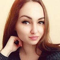 Галюня Белорусова