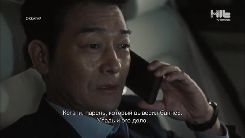 Оққағар 1 бөлім / серия