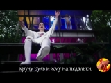 Элджей.feat.Feduk - Розовое вино(Пародия)