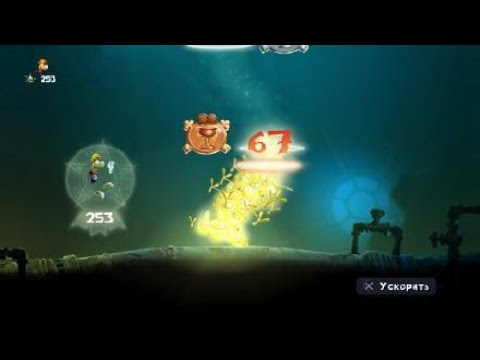Rayman® Legends Гло-гло