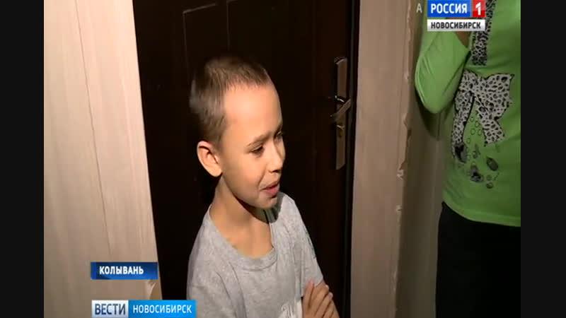 СК начал проверку по факту падения ребёнка в открытый канализационный колодец в Колывани