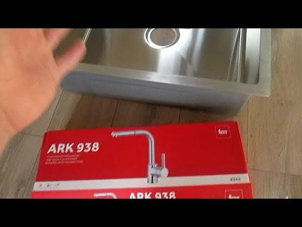 Распаковка и установка мойки COSH, сифона и выдвижного смесителя TEKA ARK-938