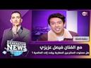 2016 (Medi1TV)هل مستوى المخترعين المغاربة يرقى إلى ال