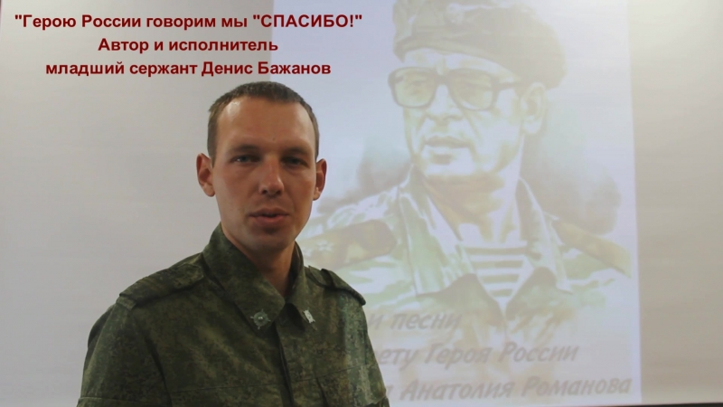 Денис Бажанов.Тюмень