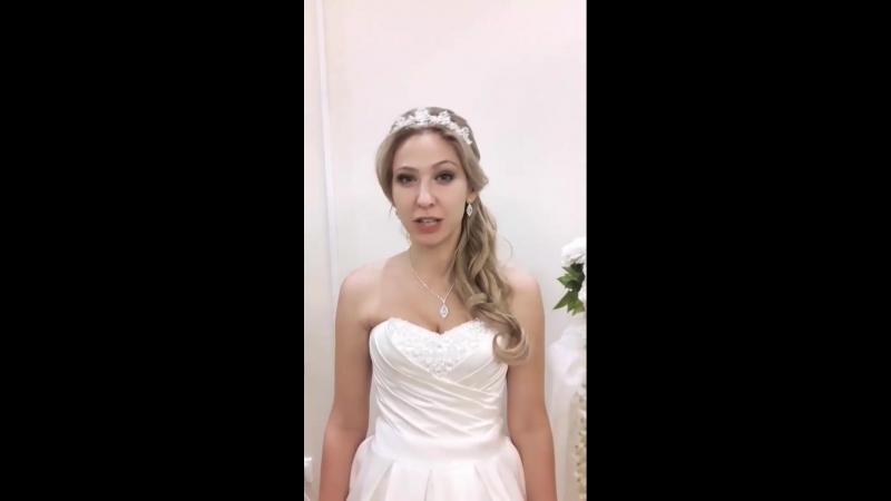 Невеста Татьяна!