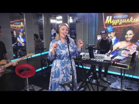 Надежда Ангарская - Мачо (LIVE Авторадио, шоу Мурзилки Live, 08.11.18) » Freewka.com - Смотреть онлайн в хорощем качестве