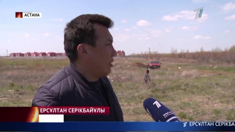 Астанадағы экологиялық таза аудан қоқыс полигонына айналды