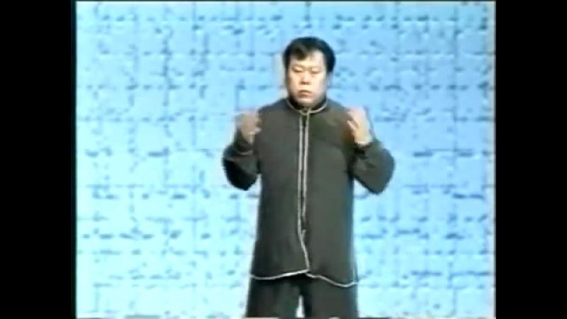 Чжун Юань цигун
