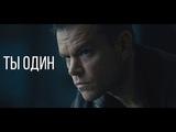 Ты один, но ты справишься будь на Эвересте! httpseverest-advertising.rureg.phpsponsor=roza2008