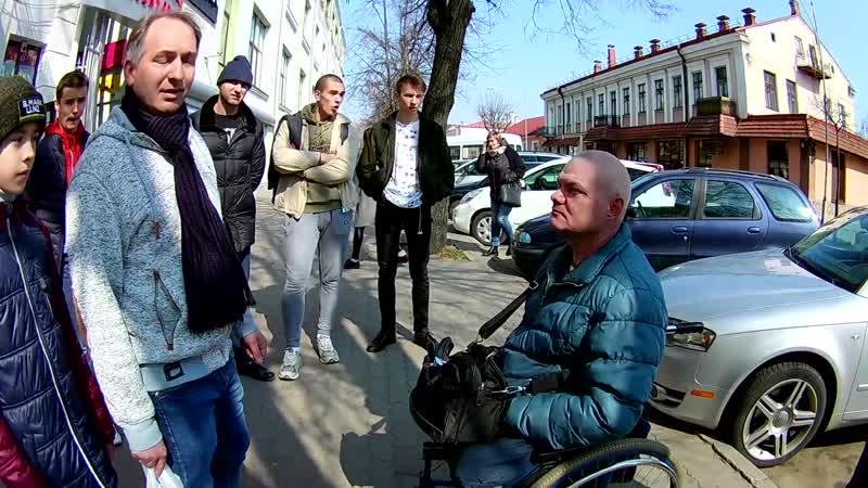 Инвалид попрошайка стоит на горячей точке в Бресте под защитой недалёких
