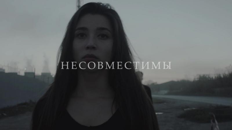Music video for Plane Passenger _ soon. Dir/dop: KUPRIYANOVA