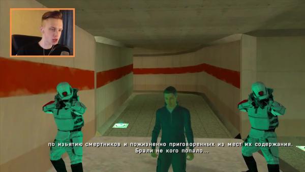 Просто до слез - Самая грустная концовка игры GTA SAN ANDREAS!