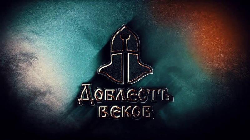 REKON 2019 Halberd 2fight Томилин vs Дмитриев