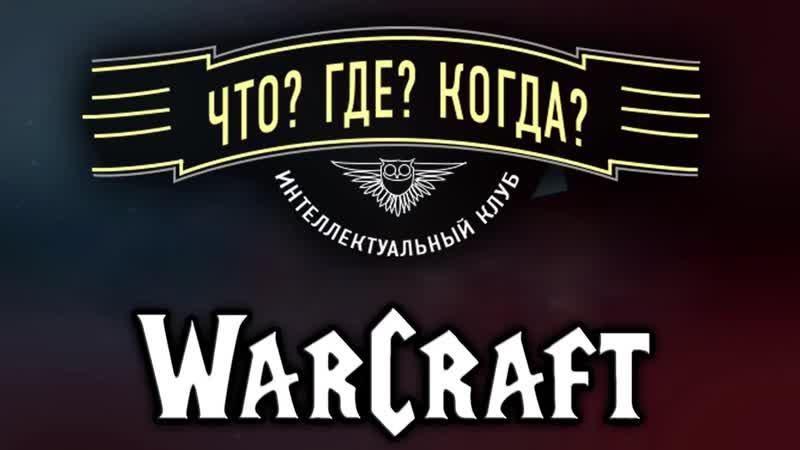 [2kxaoc] Башня стреляет медведями в Warcraft!