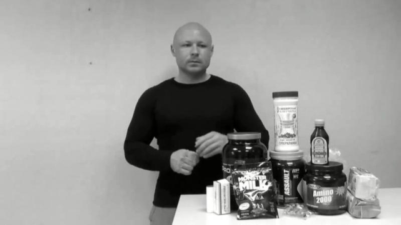 006-03 - Ярослав Брин - Спорт. Пит. для похудения. ПРОТЕИН_ФМ4М - Фитнес модель за четыре месяца